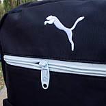 Рюкзак Puma Чорна, фото 5