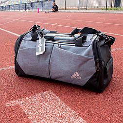 Сумка спортивна Adidas (В наявності 2 кольори!)