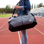 Сумка спортивна Adidas (В наявності 2 кольори!), фото 5