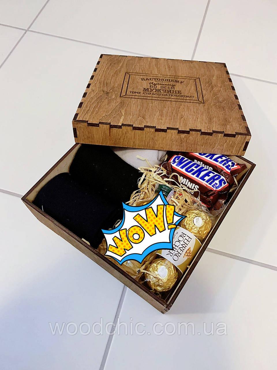 Подарочная деревянная коробка для мужчины,   покраска