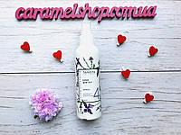 Крем для ног профессиональный с запахом вербена № 4 Таноя Украина TANOYA 200 мл