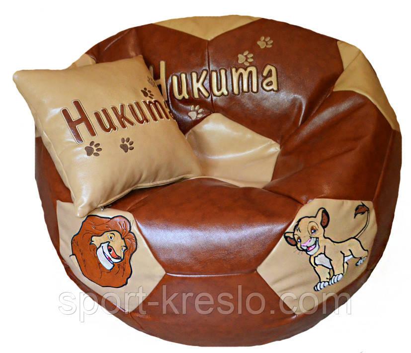 Бескаркасное Кресло-мяч пуф для детей с вышивкой
