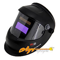 Сварочная маска Луч-профи - 900 (хамелеон)