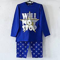 Пижама детская Doni Турция синяя для мальчика на 8/9 лет   1шт.