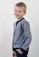 Джемпер для мальчика на рост 128,134, 140, 146, 152 см