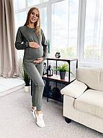 Костюм для беременных и кормящих штаны и кофта Отличное качество Люкс
