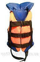 Спасательный жилет детский (10-30 кг)