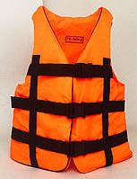 Спасательный жилет 30-50 кг, одноцветный