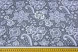 """Отрез ткани """"Ришелье белое на сером фоне"""", №1283, 85*160, фото 6"""
