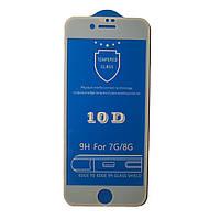Защитное стекло 10D для iPhone 7 / 8 белое