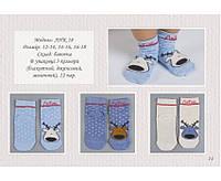 Детские носочки для вашего малыша