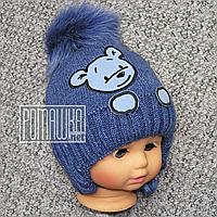 Зимняя вязаная на флисе р 44-46 8-12 мес тёплая шапочка с меховым помпоном для мальчика зима 4966 Синий 44