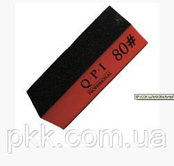 Баф-полировщик для ногтей Q.P.I. PROFESSIONAL грит 80/80 QB-131