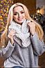 Зимовий світло-сірий в'язаний хомут/снуд/шарф Licato, фото 2