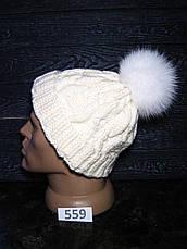Меховой помпон Песец из шкуры, Белоснежный, 11/13 см, 559, фото 3