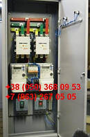 АВР устройства аварийного ввода резерва, фото 1