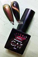 Гель-лак для ногтей магнитный кошачий глаз Master Professional №1