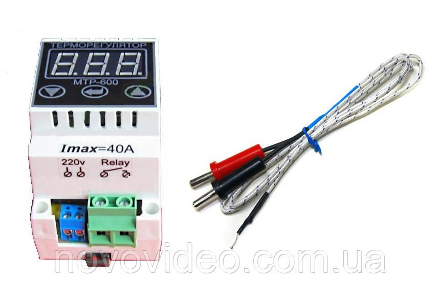 Терморегулятор для высоких температур МТР-600 с термопарой K-типа(-50..+300 грд) 1 м