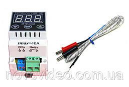 Терморегулятор для высоких температур МТР-600 с термопарой K-типа(-50..+400 грд) 1 м