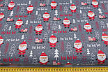 "Ткань новогодняя ""Дед Мороз хо-хо-хо"" на графитовом, №2474, фото 2"