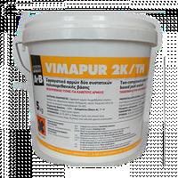 Двухкомпонентный герметик на основе полиуретановых смол. VIMAPUR 2K 5кг