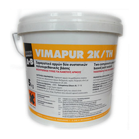 VIMAPUR 2K. Двухкомпонентный полиуретановый герметик (5кг)