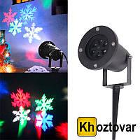 Новогодний лазерный проектор разноцветные снежинки Star Shower WP2