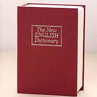 """Книга сейф """"Английский словарь"""" (бордовый) 18 см"""