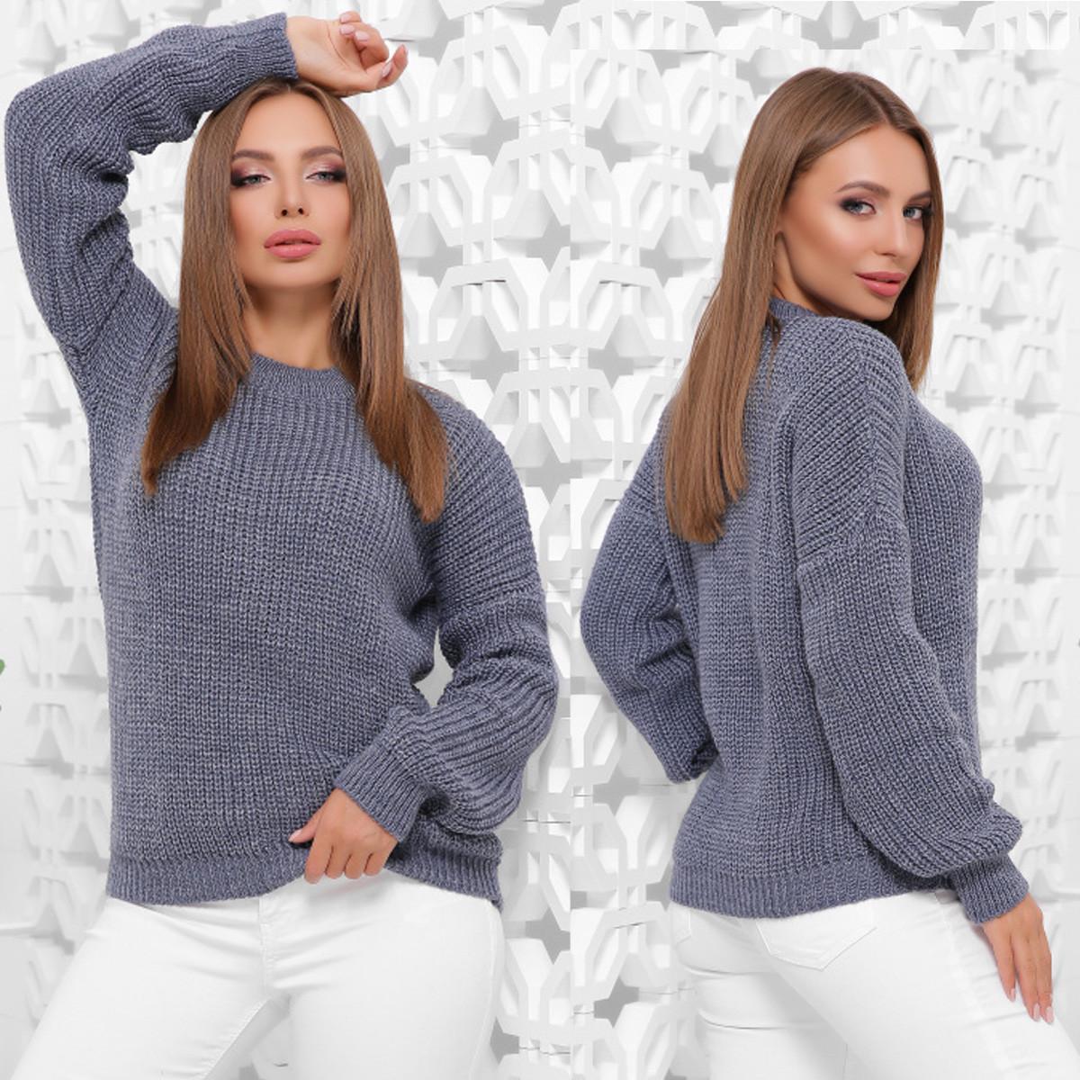 """Теплый свитер оверсайз женский """"Максим"""""""
