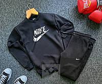 Спортивный костюм на флисе Nike black мужской | Комплект мужской Найк теплый Свитшот + Штаны ТОП качества