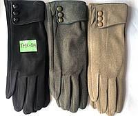Перчатки TE014