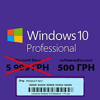 Windows 10 Professional, 32/64bit, Genuine License Key