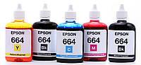 Epson PX-1004 5 x 100 мл BK/C/M/Y/BK  (incolor_5x22) Комплект чернил InColor для фотопечати