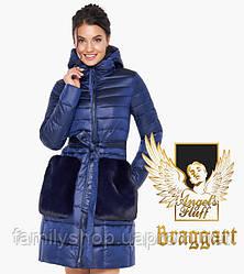 Воздуховик Braggart Angel's Fluff 31845 | Куртка весна-осень женская сапфировая