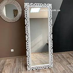 Зеркало в полный рост Ababa