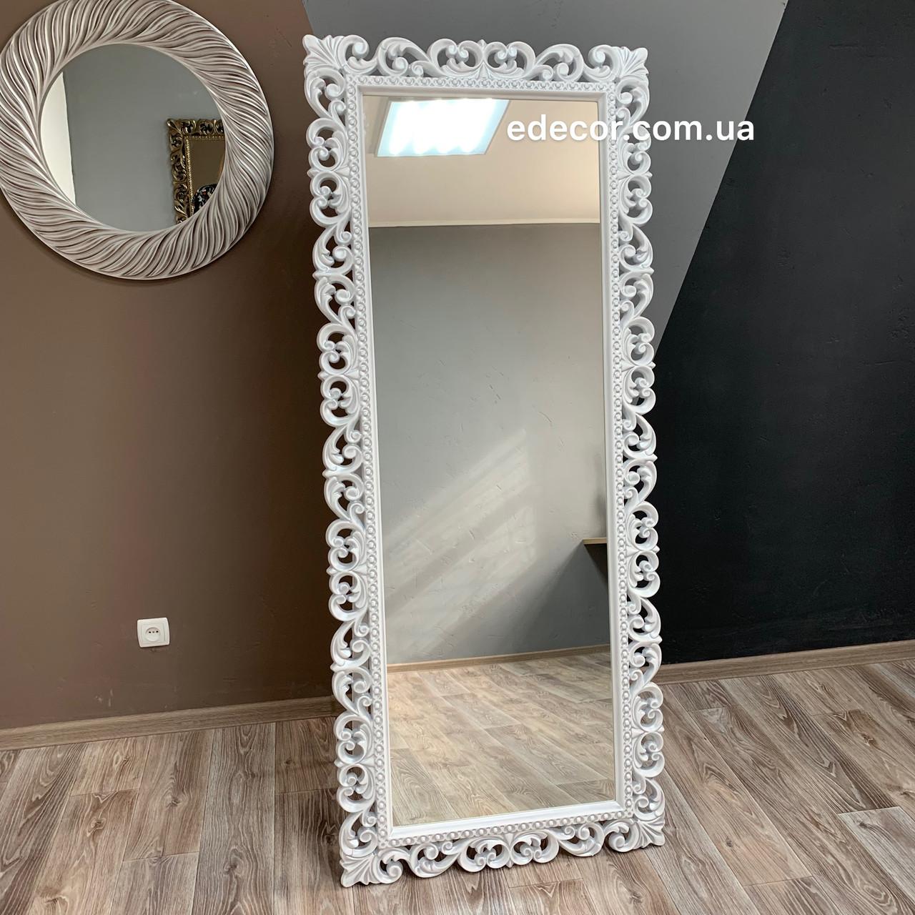 Зеркало напольное Ababa с подставкой
