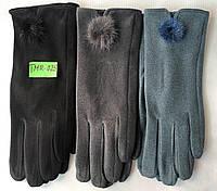 Перчатки TE025
