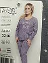 Піжама жіноча, Jurata сірий, 2XL, TM TARO, фото 2