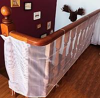 Защитная сетка от детей на лестницу,балкон300*74 см.