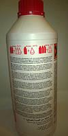 Охлаждающая жидкость (концентрат-80 С) Febi 01381 G12 (красная)   1.5л