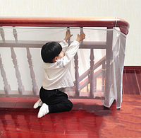 Защитная сетка от детей на лестницу,балкон200*74 см.