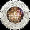 """Тарілка полікерамічна діаметром 12см Рогати """"Церква Зішестя Святого Духа"""""""