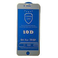 Защитное стекло 10D для iPhone 7 plus / 8 plus белое