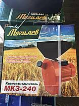 Зернодробилка Могилев 3.5 кВт, 240 кг/ч, фото 2
