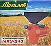 Зернодробилка Могилев 3.5 кВт, 240 кг/ч, фото 5
