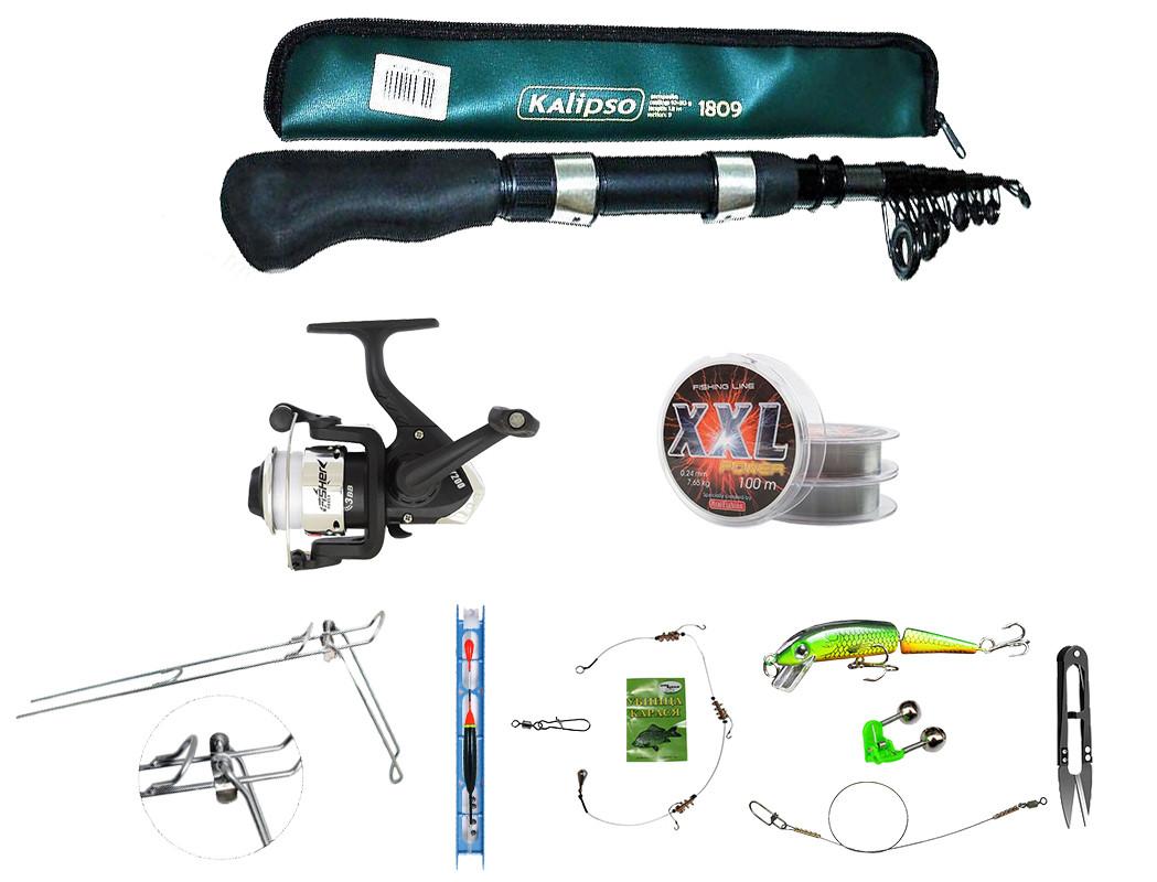"""Набір риболовний все в одному """"Універсальний спінінг"""" для ловлі будь-якої риби, готовий до використання"""