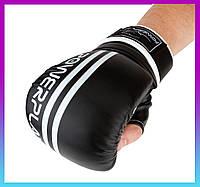 🔥✅Снарядні рукавички  3025 Чорно-Білі S 💎