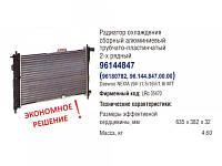 Радиатор охлаждения Нексия Nexia пр-во LUZAR