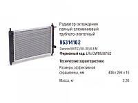 Радиатор охлаждения Матиз до 2000г пр-во LUZAR