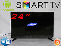 "ТЕЛЕВИЗОР  SAMSUNG 24"" LCD LED  DVB - T2 Smart TV WiFi"